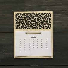 "Календарь ""Пустыня"" на 2018 год"