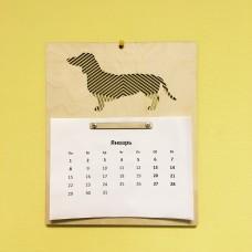 """Календарь """"Такса"""" на 2018 год"""
